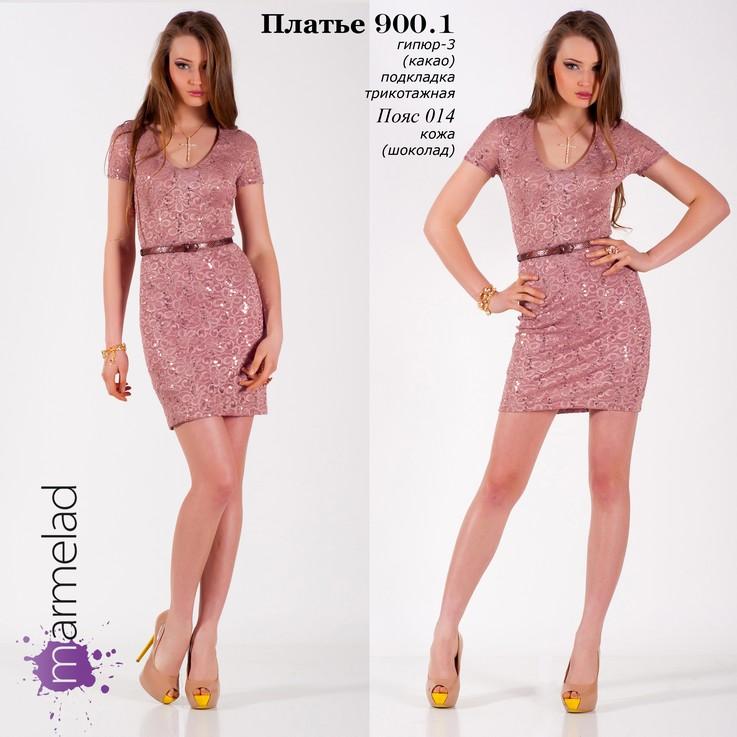 Платье 900.1