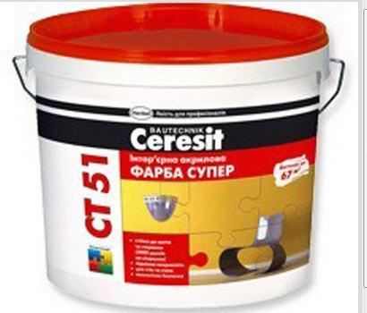 Купить Ceresit СТ-51 база Краска акриловая (10л)