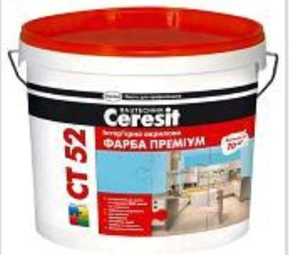 Купить Ceresit СТ-52 краска (белая) акриловая для внутренних работ (5л)