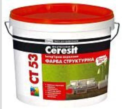 Купить Ceresit СТ-53 структурная акриловая краска (10л)