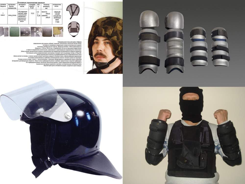 Бронешлем «Сфера», шлем противоударный
