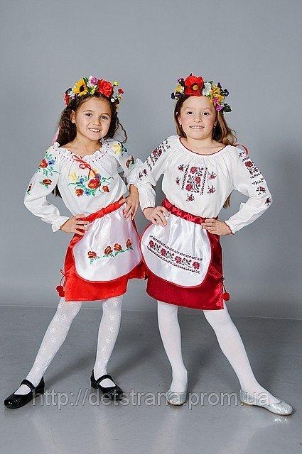 ed0e9c4e6430bc Національні українські костюми й вишиванки купити в Харків