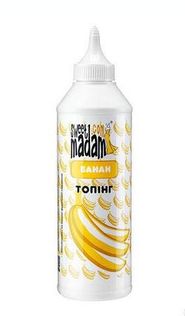 Топпинг Банан ТМ  Sweet Madam