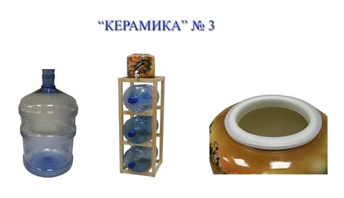 """""""Керамика"""" № 3 - комплект оборудования"""
