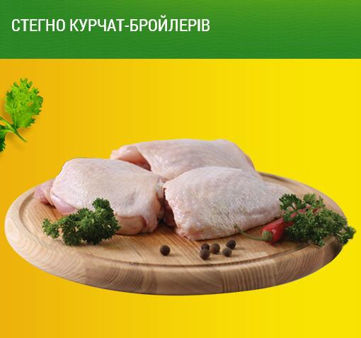 Бедро цыплят-бройлеров ТМ Гавриловские курчата. Бедра куриные