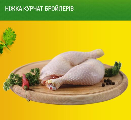 Ножка цыплят-бройлеров ТМ Гавриловские курчата. Лапы куриные