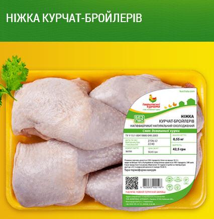Окорока цыплят-бройлеров ТМ Гавриловские курчата. Продукция куриная охлажденная на подложке