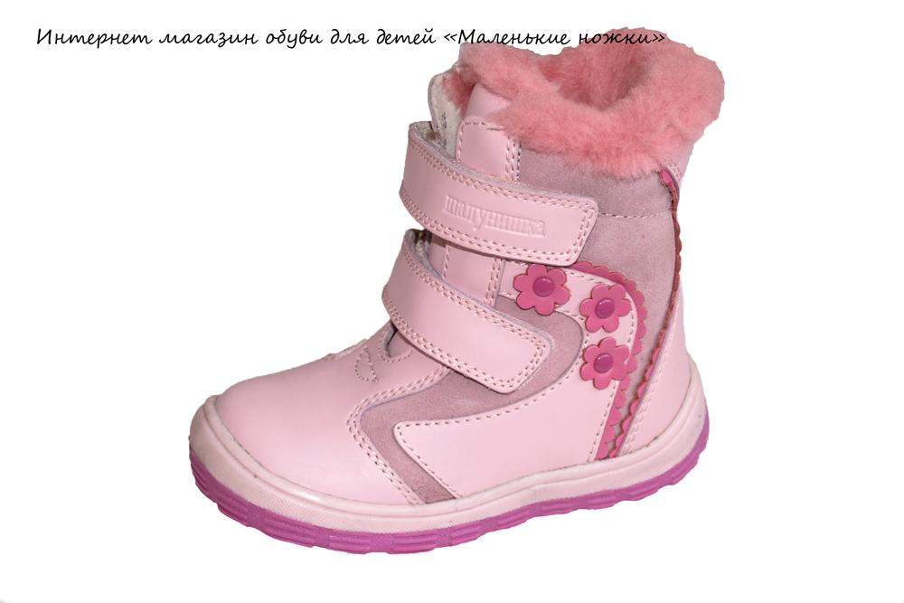 Зимові чоботи для дівчинки рожеві (Україна) купити в Київ 608cd1e4c2b91