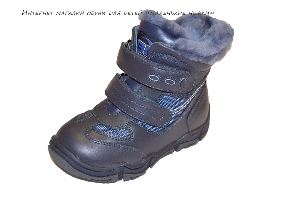 Шкіряні зимові чоботи для хлопчика купити в Київ 61c3e6032655b
