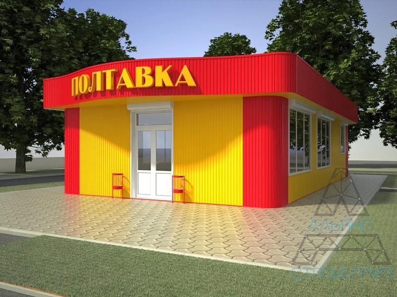 Магазины и минимаркеты из металлоконструкций. Магазин 03