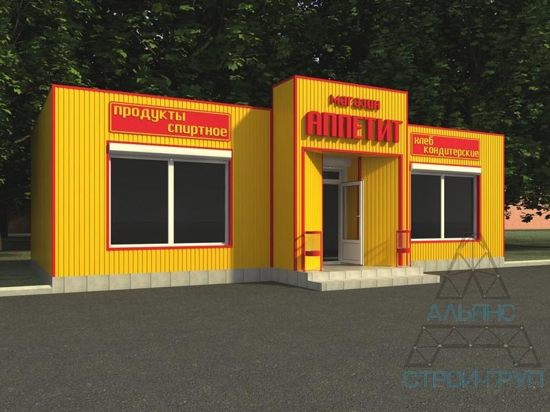 Магазины и минимаркеты из металлоконструкций. Магазин 06