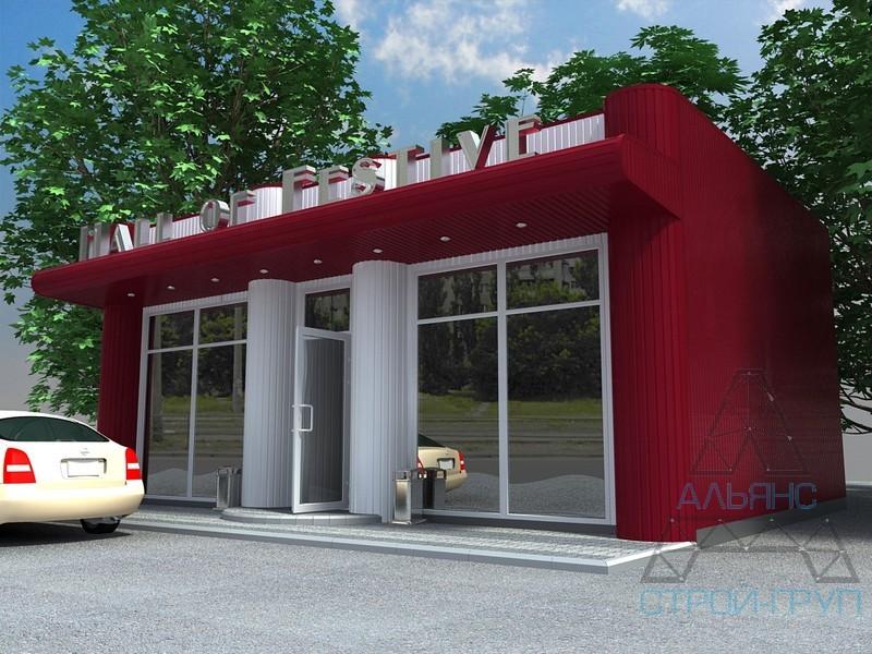 Магазины и минимаркеты из металлоконструкций. Магазин 11