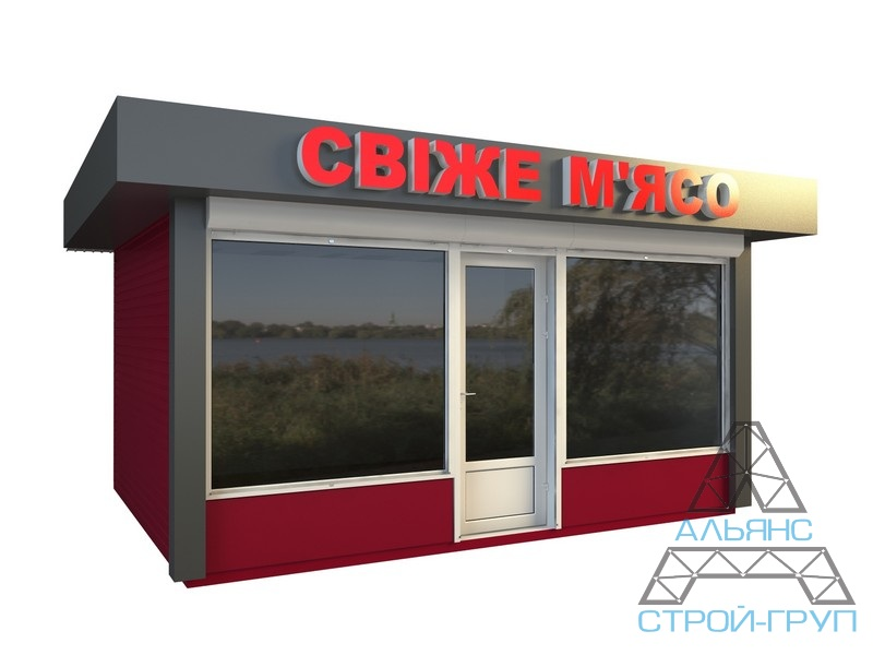 Buy Pavilions trade of metalwork. Trade pavilion 76
