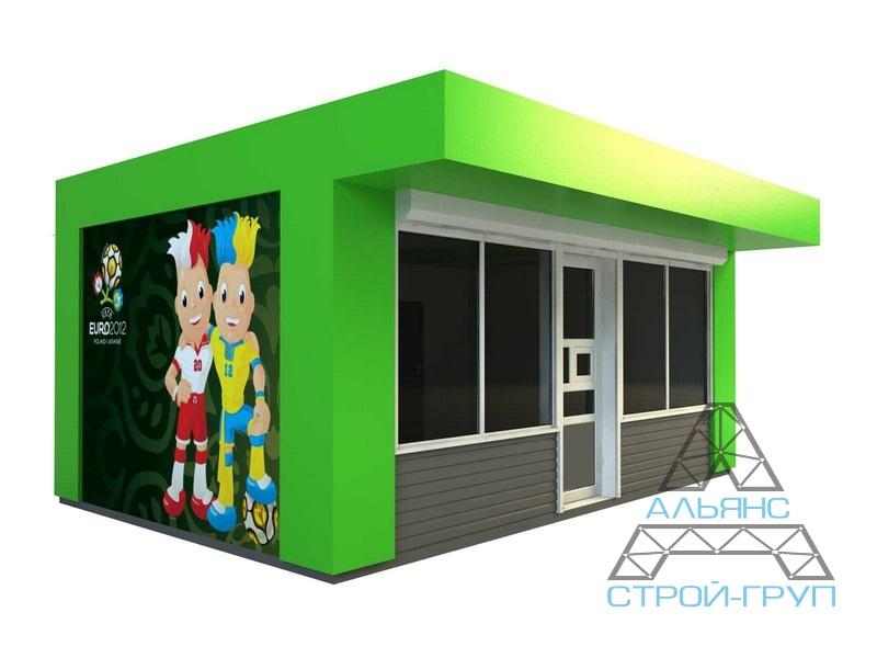 Buy Pavilions trade of metalwork. Trade pavilion 78