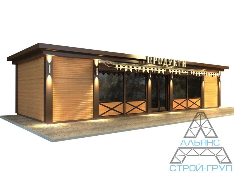 Buy Pavilions trade of metalwork. Trade pavilion 79