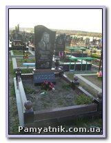 фото и памятники ооо