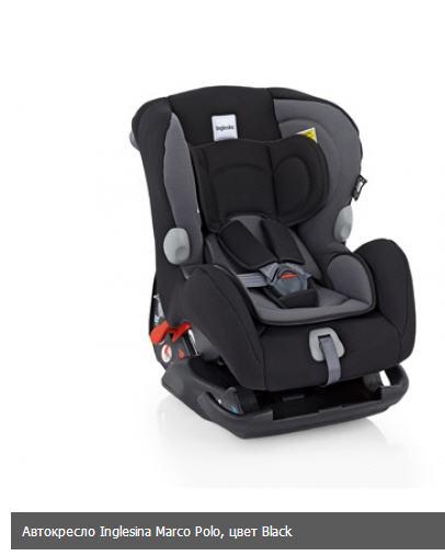 Car Seat Of Inglesina Marco Polo Black Color Buy In Kiev