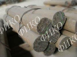 Купить Прутки титановые катанные ВТ6С диаметр 140 мм