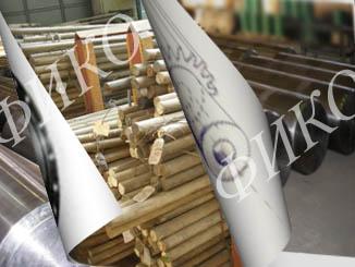 Купить Катаный титановый пруток марки ПТ3В диаметр 300 мм