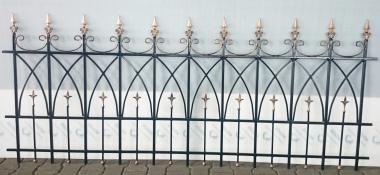 Забор металлический ПС №9
