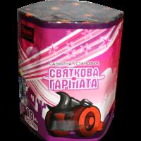 Купить Святкова гармата (SB-34)