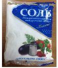 Купити Сіль харчова екстра 1 кг, Плівка (ТМ Золотий ЗУБР)