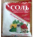 Купити Сіль харчова екстра йодована 1 кг, Плівка (ТМ Золотий ЗУБР)