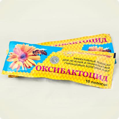 Купити Оксибактоцид, ліки для бджіл