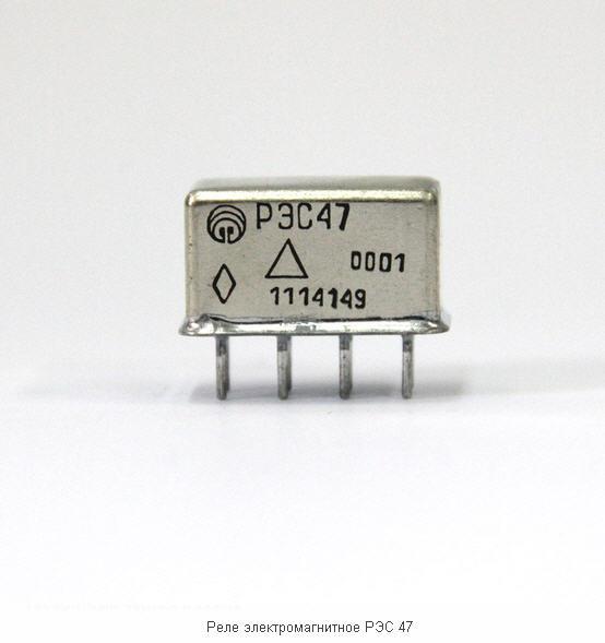 Купить Реле электромагнитное герметичное типа РЭС 47 66 7111 0200 РФО.450.047 ТУ