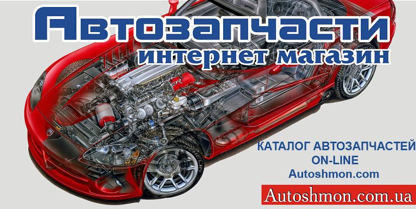 Buy Auto parts of BMW MOTO