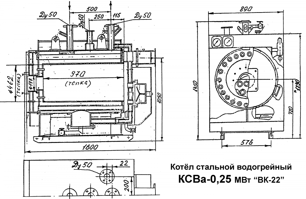 """Котел стальной водогрейный КСВа-1,25 МВт """"ВК-22"""" М3 от производителя"""