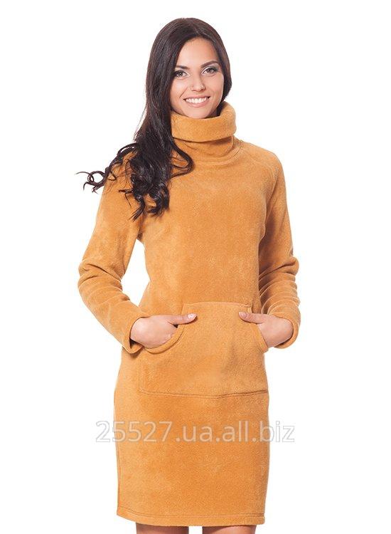 Buy Women's dress - SL 129
