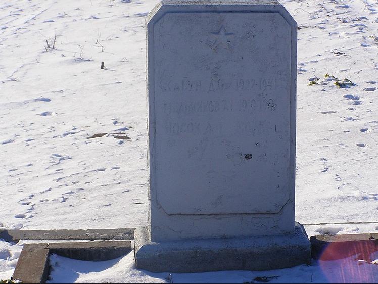 Плита надгробная 2.0х0.9х0.12(базальт/гранит)