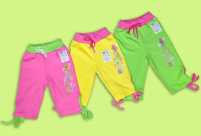 Buy Tresa for the girl Artikul 958-15
