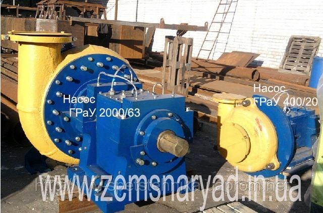 Насос 20'//18''-1100-7-5-РЕТ (производительность 5000 м/куб в час)