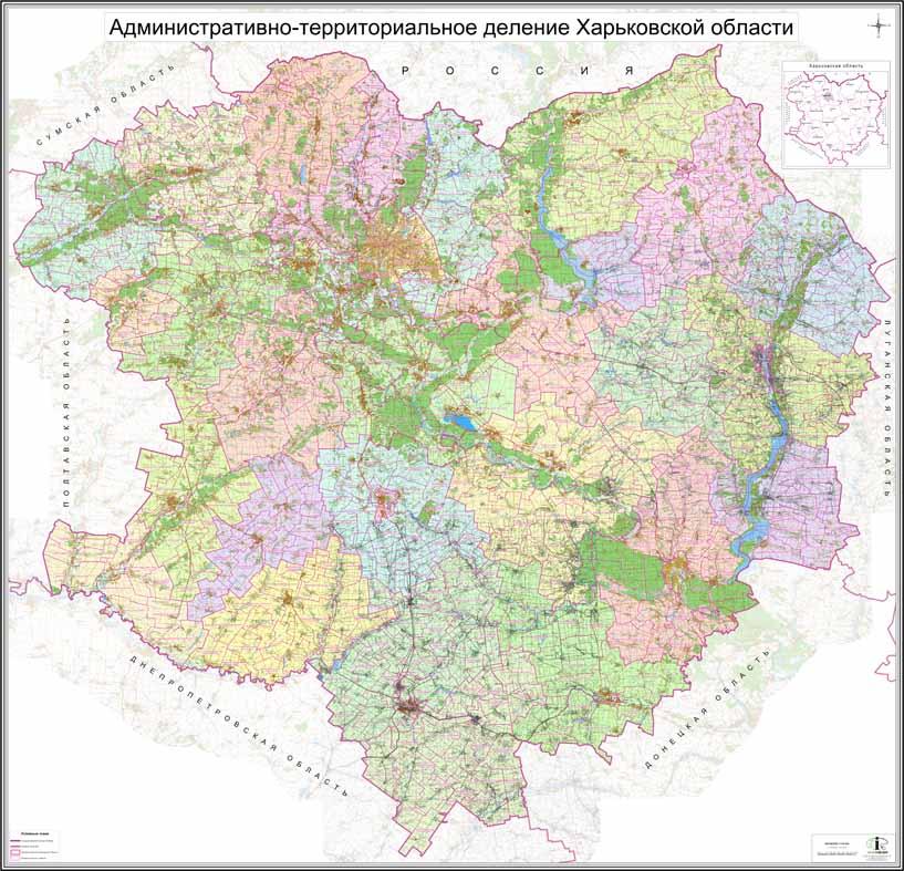 Купить Кабинетная настенная карта Харьковской области