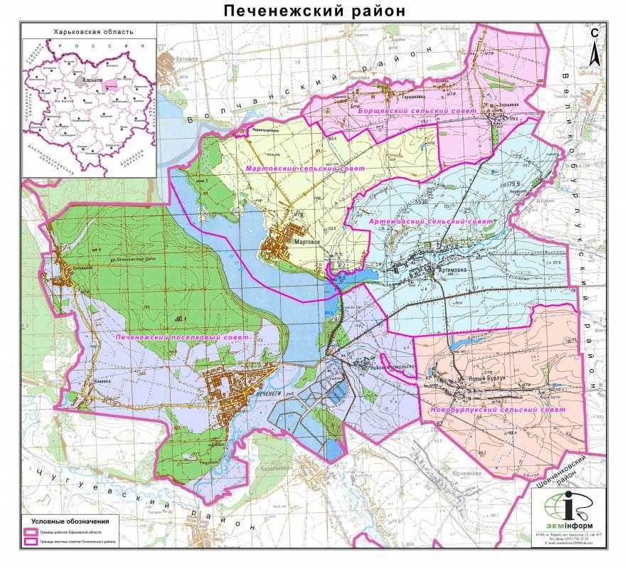 карта районов Харьковской