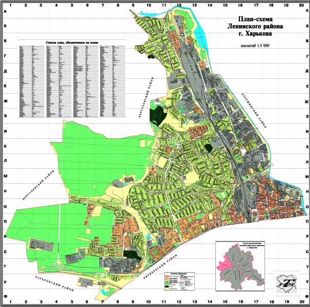 План-схема районов г.Харькова