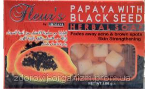 Мыло с папайей и черным тмином для чувствительной кожи