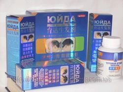 Средство для восстановления и роста волос Юйда