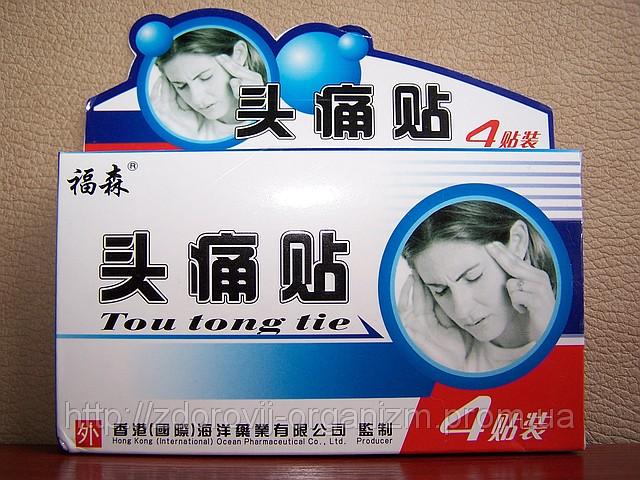 Пластырь от головной боли, зубной боли Вековой Восток