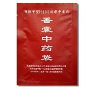 Мешок Антигрипп (защита от гриппа и ОРЗ) Вековой Восток