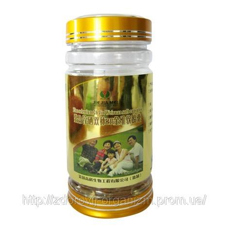 Биодобавка Цинк и селен + 26 витаминов капсул