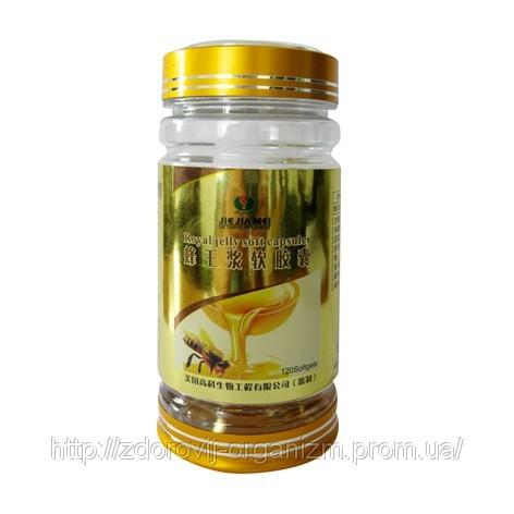 Биодобавка Пчелиное маточное молочко капсулы
