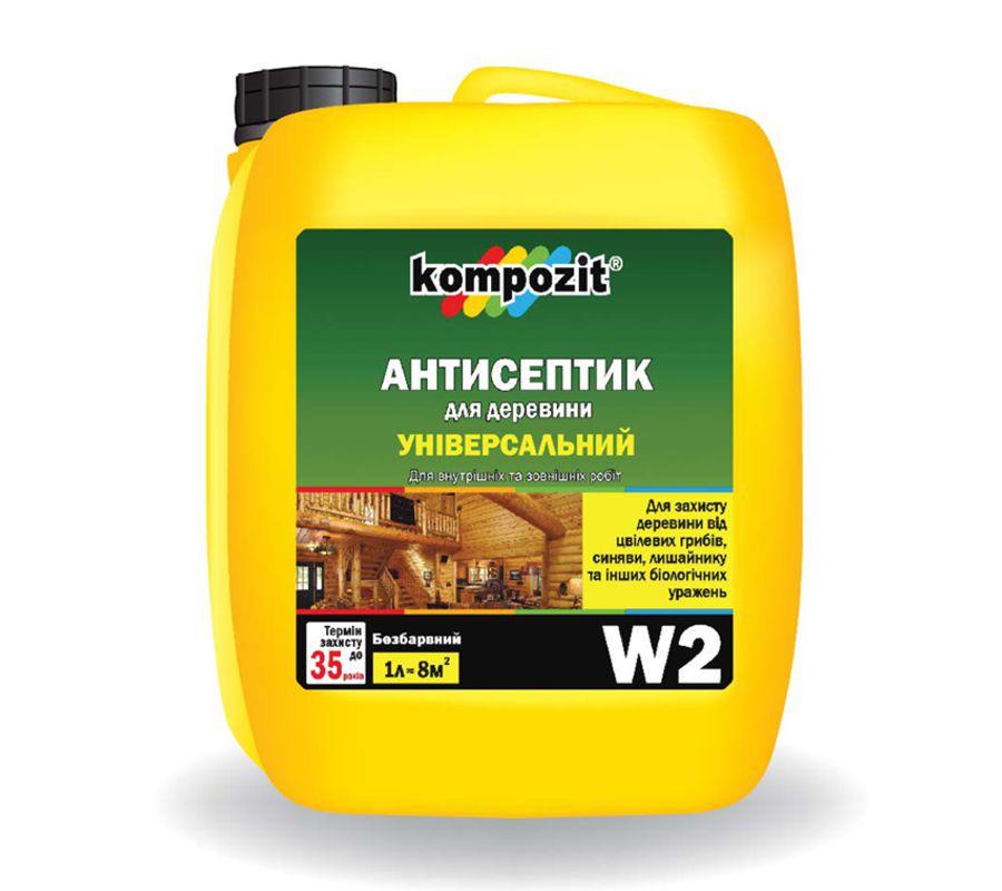 Антисептик универсальный W2 Kompozit®