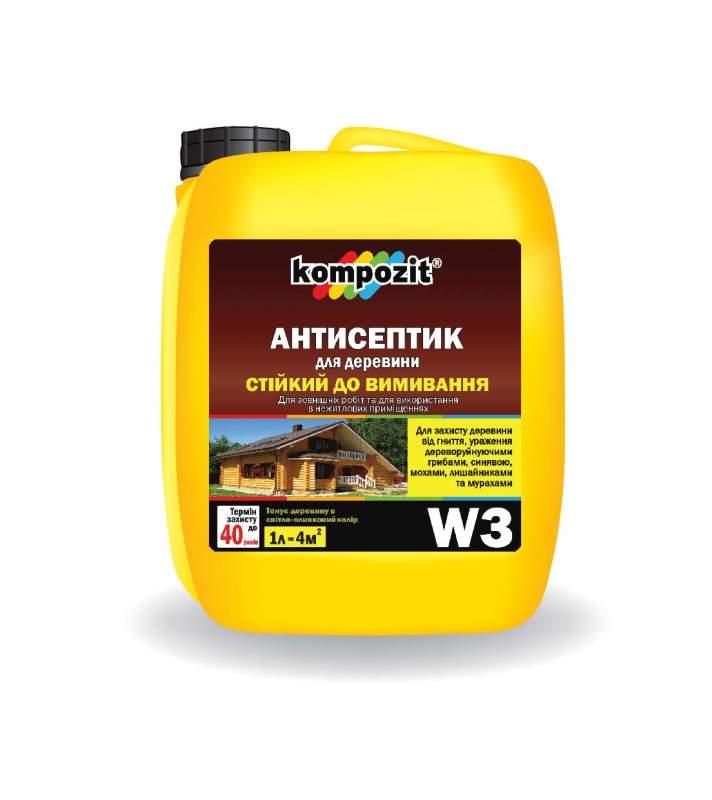 Антисептик, що важко вимивається W3 Kompozit®.