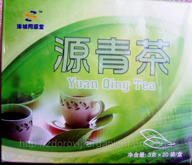 Зеленый чай для похудения в пакетиках ( 20 шт) Вековой Восток