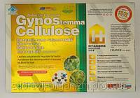 Капсулы похудения Пятилистная гиностемма+клетчатка, суперсжигатель жира 36 капс