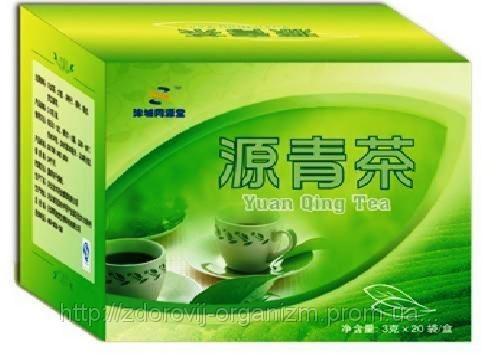 Чай Юань чин  супер очиститель, Вековой Восток