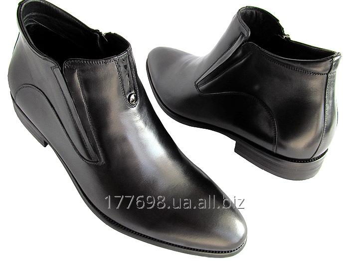 79757e1d0 Ботинки осенние мужские классика под костюм, 39-43рр. купить в Киеве